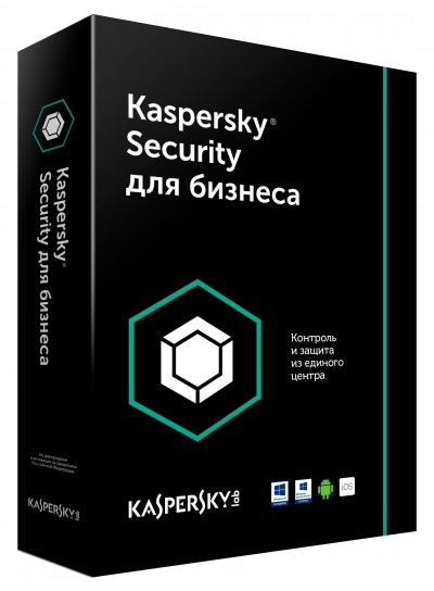 Kaspersky Endpoint Security Стандартный Лицензия