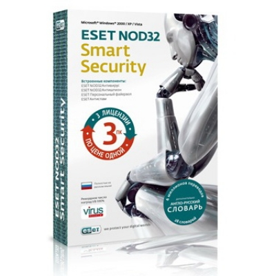ESET NOD32 Smart Security Лицензия на 3ПК