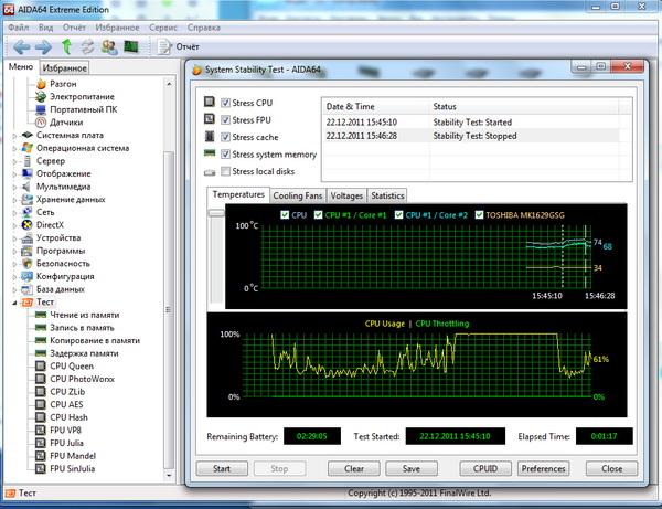 Как измерить температуру видеокарты nvidia